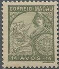 Macao 1934 Padrões l