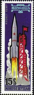 Mongolia 1963 Soviet Space Explorations b