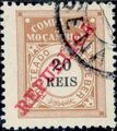 """Mozambique Company 1911 Postage Due Stamps Overprinted """"REPUBLICA"""" c.jpg"""