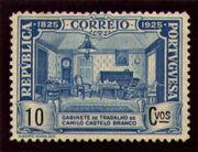 Portugal 1925 Birth Centenary of Camilo Castelo Branco g