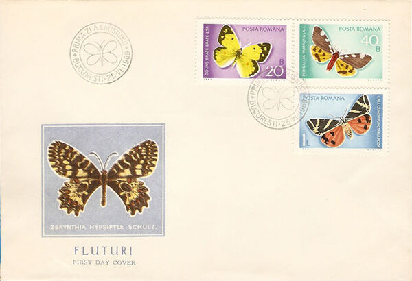 Romania 1969 Butterflies i