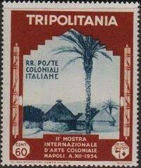 Tripolitania 1934 2nd Colonial Arts Exhibition in Naples e