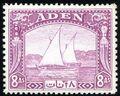 Aden 1937 Scenes i.jpg
