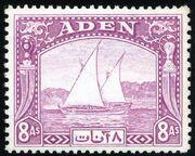 Aden 1937 Scenes i