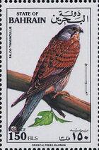 Bahrain 1991 Indigenous Birds f