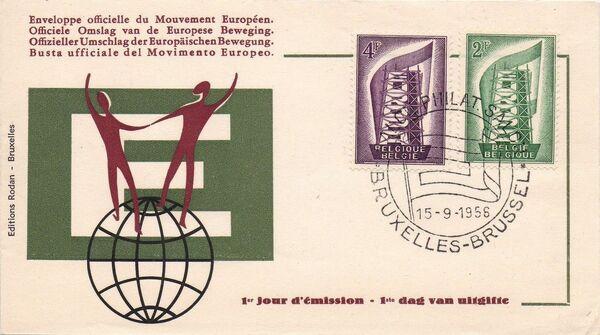 Belgium 1956 Europa d