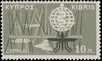 Cyprus 1962 Malaria Eradication a