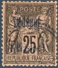 """Dédéagh 1893 Type Sage Overprinted """"Dédéagh"""" e"""