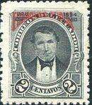 Ecuador 1894 President Vicente Rocafuerte (Official Stamps) b