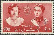 Iran 1939 Wedding of Crown Prince Mohammad Reza Pahlavi to Princess Fawziya of Egypt d