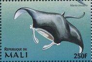 Mali 1997 Marine Life x