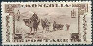 Mongolia 1932 Mongolian Revolution l
