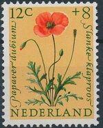 Netherlands 1960 Surtax for Child Welfare - Flowers d