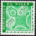 Niger 1962 Cross of Agadez - Postage Due Stamps a
