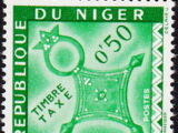 Niger 1962 Cross of Agadez - Postage Due Stamps
