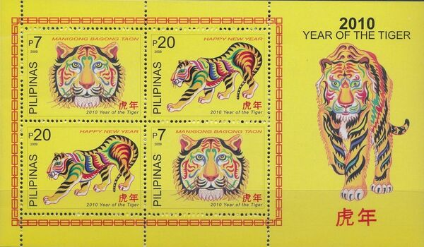 Philippines 2009 Year of the Tiger - 2010 f