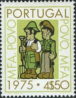 Portugal 1975 Cultural progress and citizens' guidance campaign c