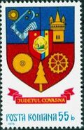 Romania 1976 Coat of Arms of Romanian Districts n