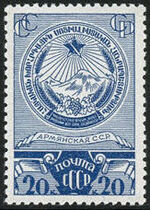 Soviet Union (USSR) 1938 Arms of Federal Republics j