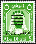 Abu Dhabi 1966 Sheik Zaid bin Sultan al Nahayan Surcharged a