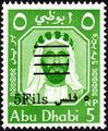 Abu Dhabi 1966 Sheik Zaid bin Sultan al Nahayan Surcharged a.jpg