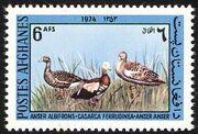 Afghanistan 1974 Afghan Birds b