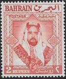 Bahrain 1960 Emil Sheikh Salman bin Hamad al Khalifa i