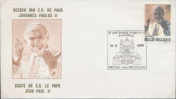 Belgium 1985 Visit of Pope John Paul II FDCi