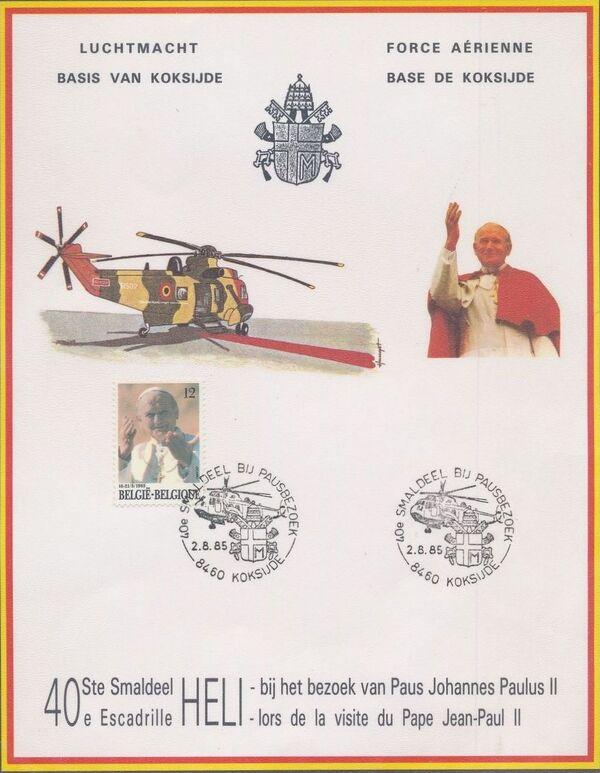 Belgium 1985 Visit of Pope John Paul II SPb