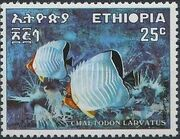 Ethiopia 1970 Tropical Fishes d