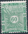French Somali Coast 1915 Postage Due Stamps g