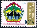 Indonesia 1982 Provincial Arms (4th Group) a