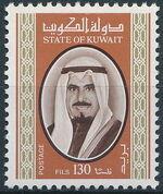 Kuwait 1978 Definitives - Emir Sheikh Jaber Al-Ahmad Al-Sabah e