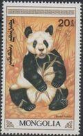 Mongolia 1990 Giant Pandas b