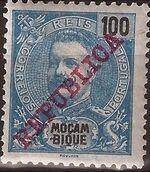 Mozambique 1911 D. Carlos I Overprinted i