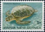 Papua New Guinea 1984 Turtles a