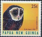 Papua New Guinea 1998 Birds' heads a