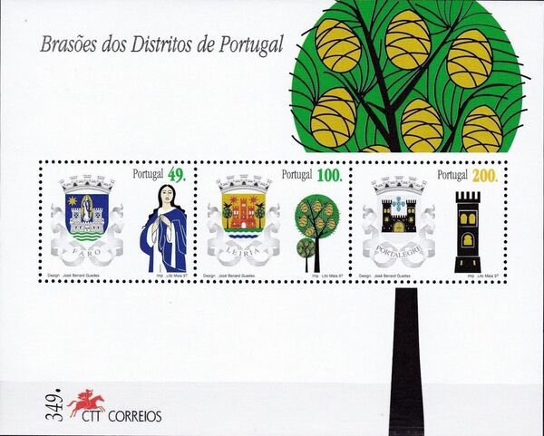 Portugal 1997 Arms of the Districts of Portugal g