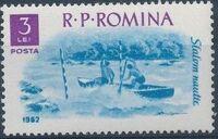 Romania 1962 Boat Sports h