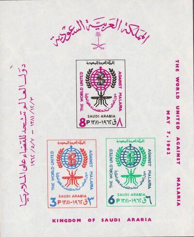 Saudi Arabia 1962 Malaria Eradication g