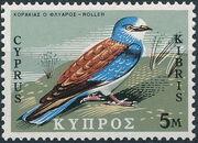 Cyprus 1969 Birds of Cyprus a