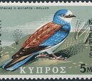 Cyprus 1969 Birds of Cyprus