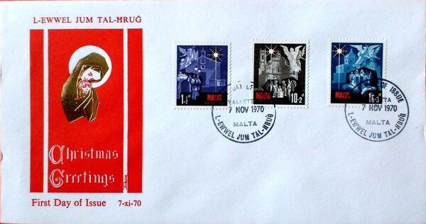 Malta 1970 Christmas g