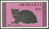 Mongolia 1987 Domestic and Wild Cats f
