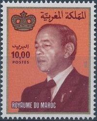 Morocco 1983 King Hassan II f