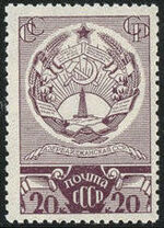 Soviet Union (USSR) 1938 Arms of Federal Republics g