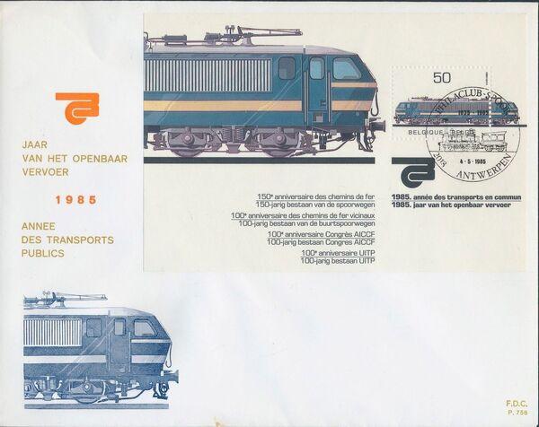 Belgium 1985 Public Transportation Year FDCb