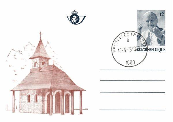 Belgium 1985 Visit of Pope John Paul II PCg