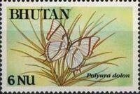 Bhutan 1990 Butterflies g