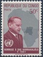 Congo, Democratic Republic of 1962 Homage to Dag Hammarskjöld e